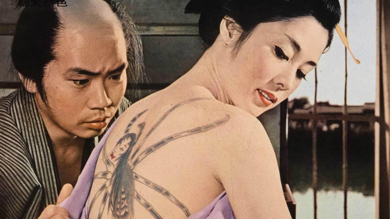 Erotic feature film